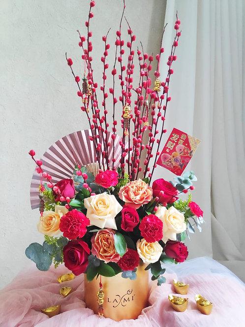 Chinese New Year Flowers IM 2108