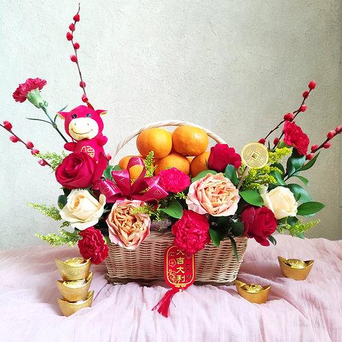 Chinese New Year Fruits & Flowers IM 2110