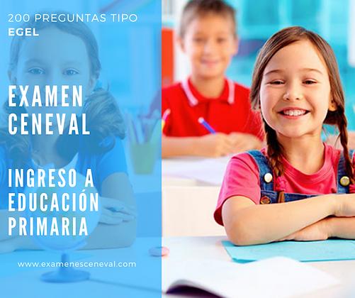 EXAMEN DE INGRESO A EDUCACIÓN PRIMARIA