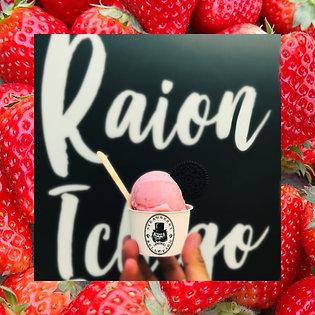 いちごのアイスクリームセット3種(各2個) 6個セット