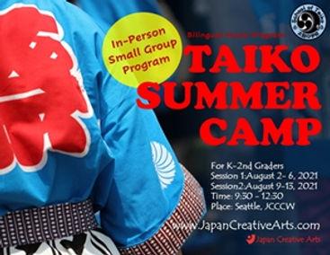 Summer Camp 2021 Flyer small.jpg