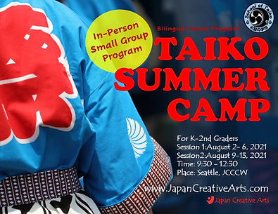 Summer Camp 2021 Flyer web.jpg