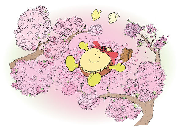 Sakura Donta 2019.jpg