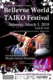 4th Bellevue World Taiko Festival web.jp