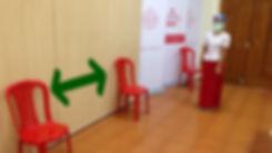 national blood center myanmar.jpg