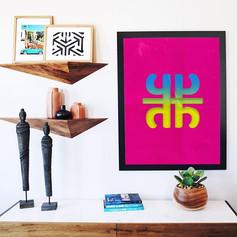 Framed Artwork for Sale  Sizes : 6x8 inc