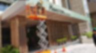 hamilton blur.jpg