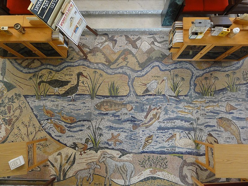 A mosaic floor in Akko's Tunisian Synagogue