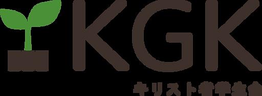 20210624_fix_KGKlogo.png