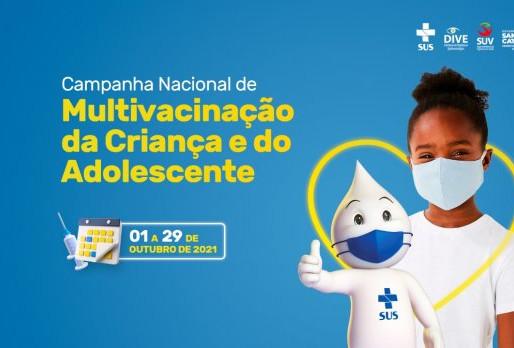 Dia D da Campanha de Multivacinação para Crianças e Adolescentes é neste sábado, 16