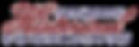 NJHC logo.png