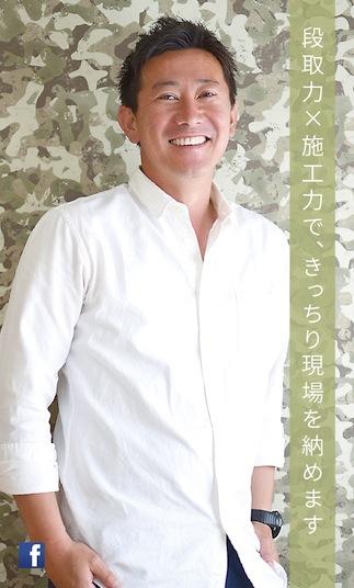 中田賢治様