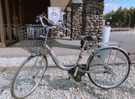 電動自転車のレンタサイクル始めました