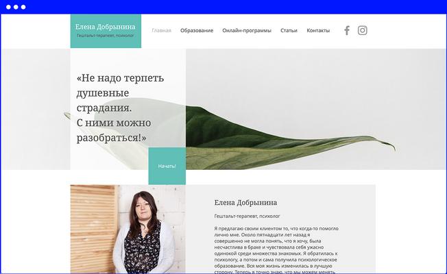 Главная страница сайта www.elenadobrynina.com