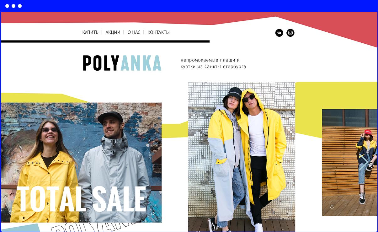 Главная страница www.by-polyanka.ru