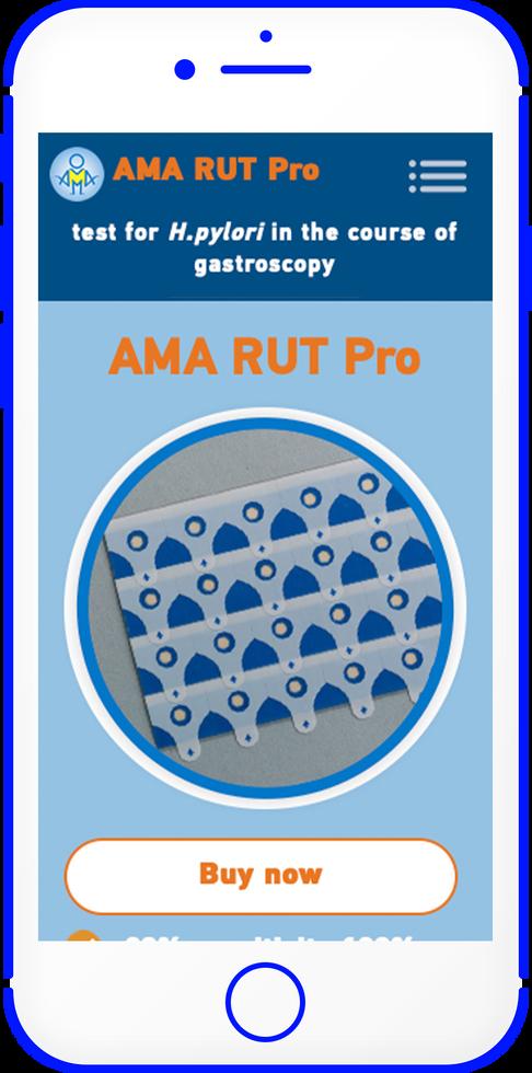 Мобильная версия сайта www.amarut.pro