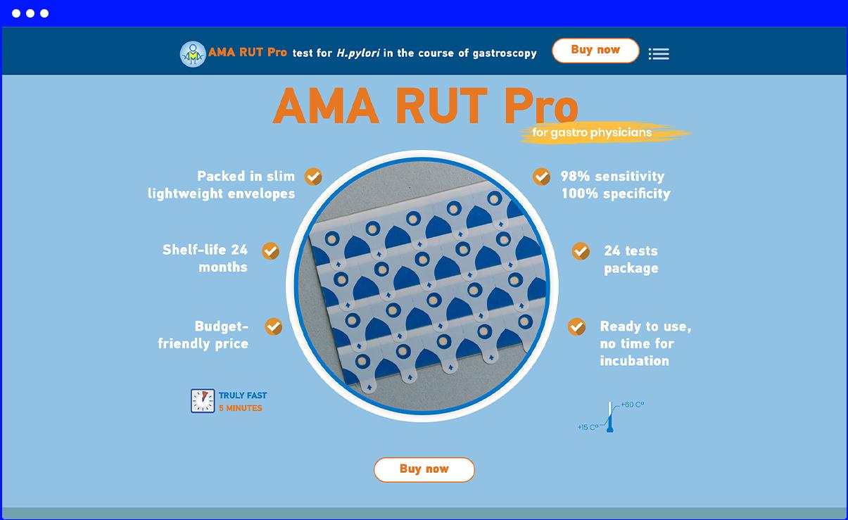 Главная страница сайта www.amarut.pro