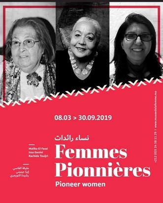 Exposition Femmes Pionnières - Musée de la Femme de Marrakech