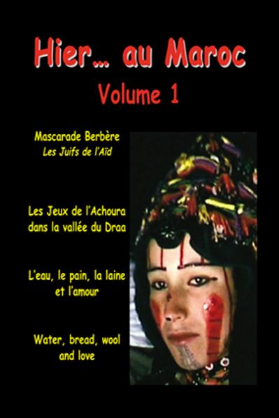 HIER LE MAROC Volume 1