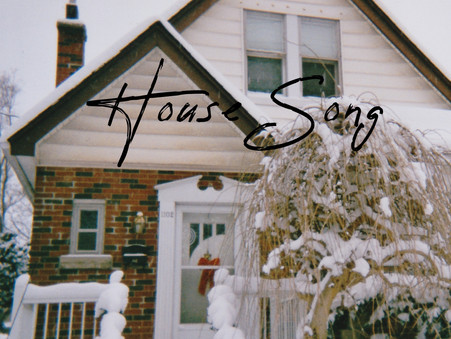 House Song is Streaming Everywhere!