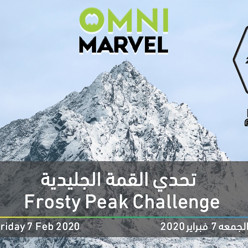 Frosty Peak Challenge