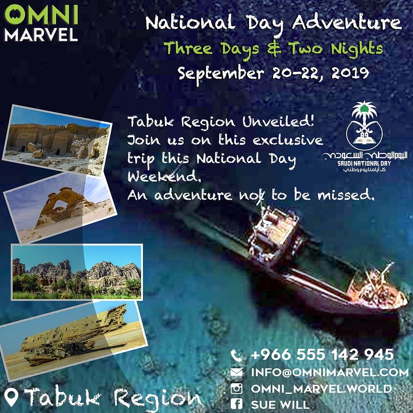 National Day Adventure / مغامرة اليوم الوطني