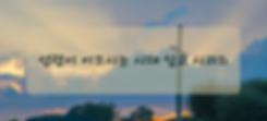 성령이 이끄시는 시대 설교 시리즈 cop