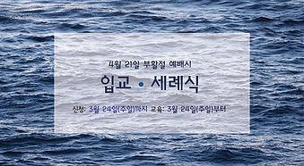 baptism 3-01.jpg