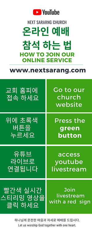 HOW TO JOIN ONLINE SERVICE.jpg