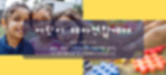 어린이 테마연합예배 20.jpg