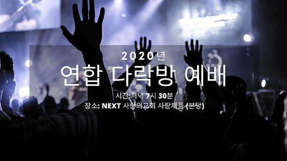 2020년.png