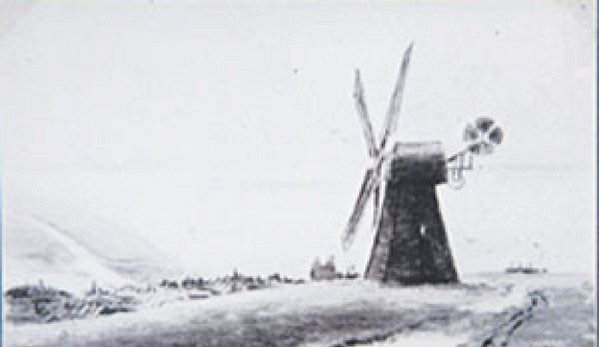 Windmill Old 1.png
