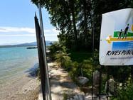 Берега Женевского озера ‒ яблоко раздора