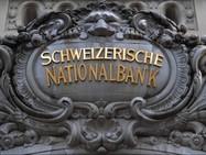 Центробанк Швейцарии сохранил учетную ставку на отрицательном уровне