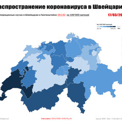 CovidCase_geography_17.03.21.jpg