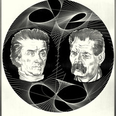 "Плакат ""Для культурных связей"". 1955"