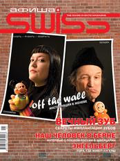 11-SA_COVER_2007-1 S.jpg