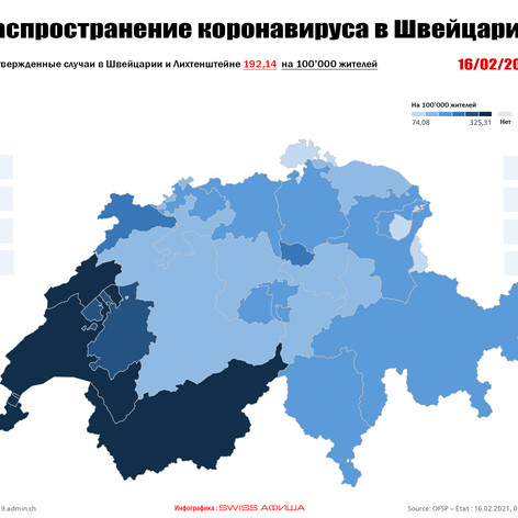 CovidCase_geography_16.02.21.jpg