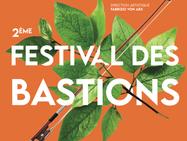 Фестиваль в Парке Бастионов в Женеве
