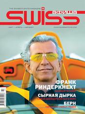 08-SA COVER-1 S.jpg