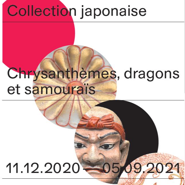«Хризантемы, драконы и самураи»