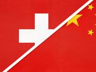 Китай призывает Швейцарию к «порядку»