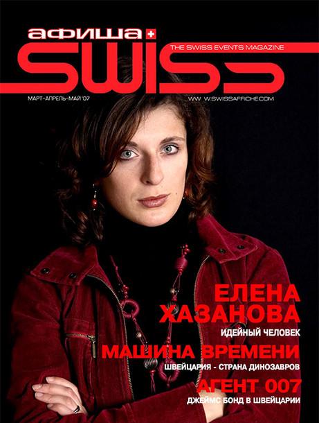 09-SA-Cover-09 S.jpg