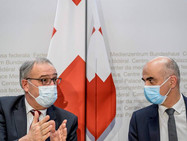 Новые коронавирусные меры в Швейцарии с 28 января