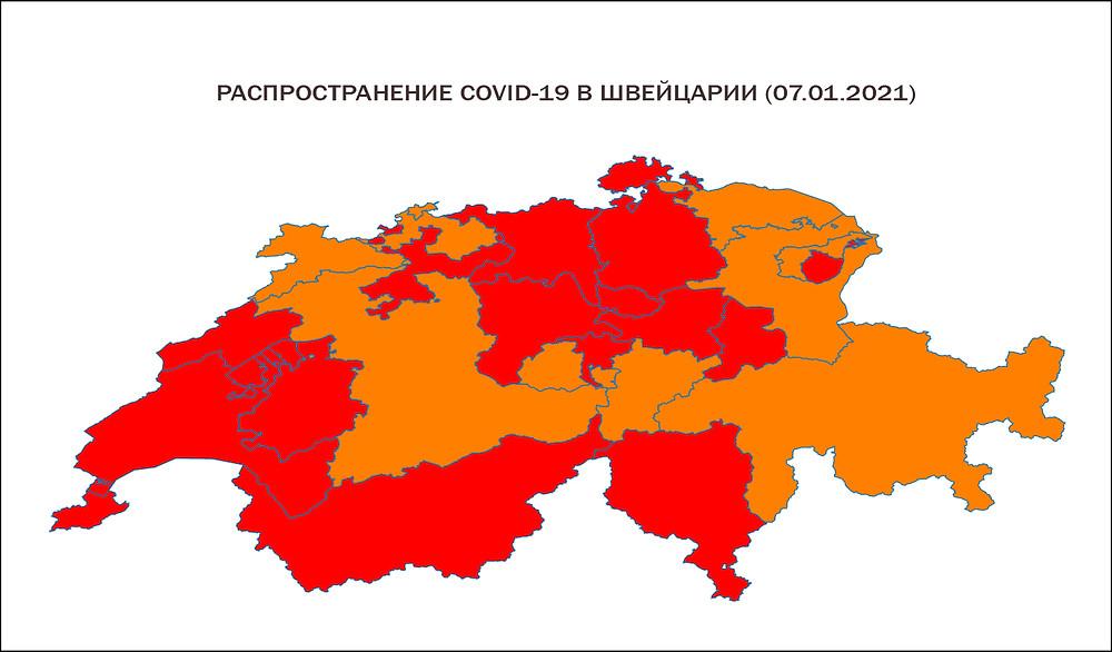 Covid-19 Daily Epidemic Forecasting Switzerland