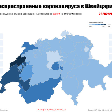 CovidCase_geography_23.02.21.jpg