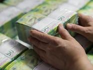 Конец швейцарским франкам (восьмой серии)