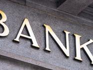 Швейцарский банкир «в ответе» за русского экс-банкира