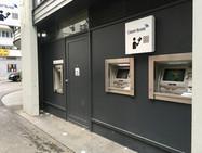 В Цюрихе «взломали» банкомат