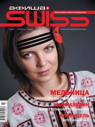 16-SA-16_03-05_2009_LowRes-1 S.jpg